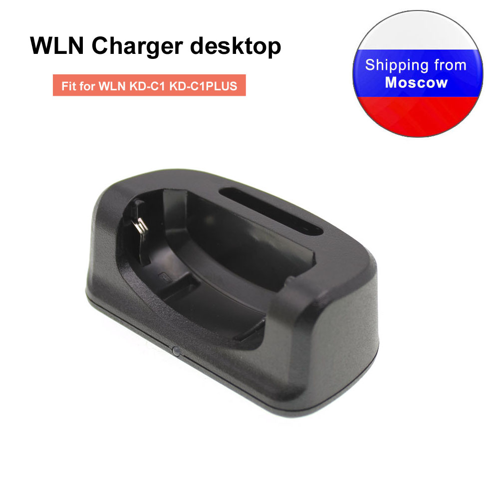 WLN Charger Desktop CGD-KDC1 Fit For WLN Walkie Talkie KD-C1 KD-C1plus Two Way Radio Charging Base