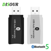 DISOUR BT 6 Wireless Audio Adapter 5.0 Bluetooth Transmitter Receiver 3 in 1 USB 3.5mm AUX Mini Dongle For Car TV PC Speaker MP3