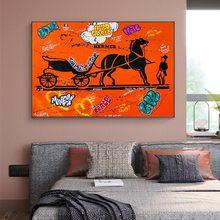 Граффити карета настенная живопись Холст Искусство Холст Плакаты и принты Современная декоративная стена для гостиной Декор