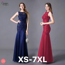 Длинное вечернее платье с блестками размера плюс, с вышивкой, без рукавов, королева Abby, Русалка, кружевные вечерние платья 2020
