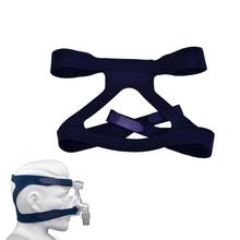 NEW Ventilator Mask Replacement Headband Medical Imported Lycra Fabric Universal Accessories 1Pcs