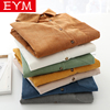 EYM Brand Solid Color Women's Corduroy Shirt 2021 Spring New Women Long Sleeve Blouse Casual Large Size Loose Blouses Lady Tops 1