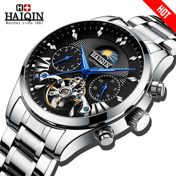 HAIQIN mens/mens watches top brand luxury automatic/mechanical/luxury watch men sport wristwatch mens reloj hombre tourbillon