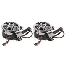 1 Pair Motorcycle Loudspeaker Car HiFi Full Range Speaker Waterproof Universal