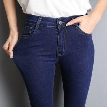 Jeans for Women mom Jeans blue gray black Woman High Elastic plus size 40 Stretch Jeans female washed denim skinny pencil pants 1
