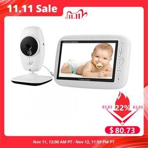 Image 1 - 7 אינץ בייבי מוניטור אלחוטי 720P HD מסך מצלמה ראיית לילה אינטרקום שיר ערש נני תינוק וידאו צג תומך מסך מתג