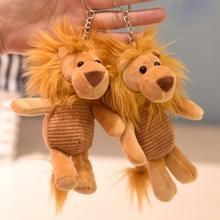 NEW HOT Doll Keychain Mouse Bamboo Bear Ice Snow Series Plush Toy Pendant 7 Inch