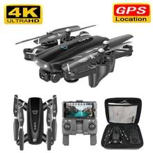 S167 Drone 4k HD Camera GPS Drone 5G WiFi FPV 1080P No Signa