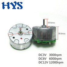 HYS 2pcs Motors DC 3V 6V 12V Micro Motor Speed 3000/6000/12000rpm 12 Volt Mini Small RF-500TB Alarm Blender Fragrance