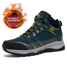 Men Profession Hiking Shoes Waterproof Anti-Skid Outdoor Trekking Shoes High Quality Climbing Sports Shoes Plus Size 39~47 camel brand popular outdoor sports hiking shoes for men waterproof anti skid climbing fishing camping trekking sneakers