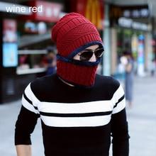 Neck Warmer Knitted Hat Scarf Set Winter Hat Skullies Beanies Hats For Men Women Thick Warm Knit Wool Cap Balaclava Mask Bonnet цена