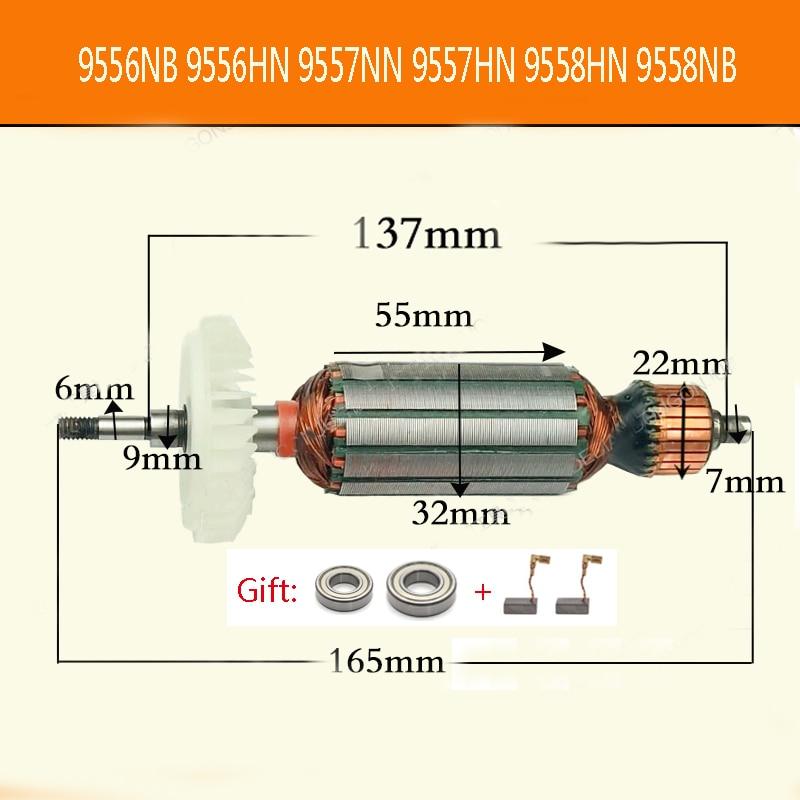 جایگزینی روتور آرماتور چکش برقی AC220V-240V درایو شافت برای Makita 9558HN 9556NB 9556HN 9557NB 9557HN 9558NB