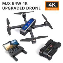 Remote Control Drone 4K 5G WiF HD Camera Quadcopter FPV Four-axis Drone