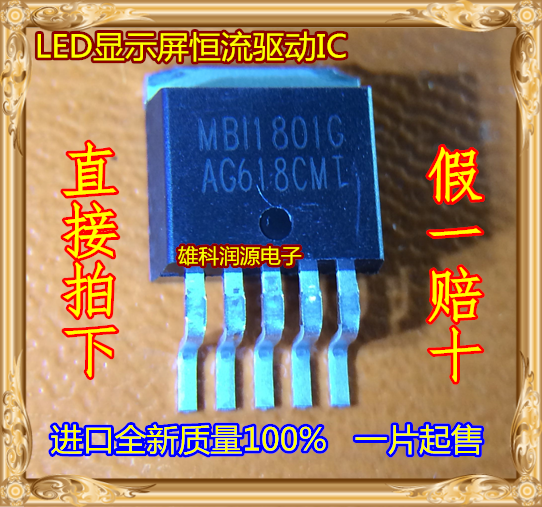 5 Pezzi MBI1801GSD MBI1801G To-263