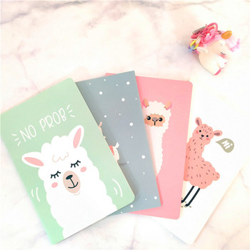 A5 Notebook Agenda 2020 Kawaii Bullet Journal Soft Cover Diary Planner Alpaca Cute Office Stationery Animal Notepad Ruled Paper