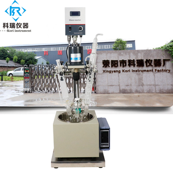 China factory price for DF-2L lab chemical  mini glass lined reactor heating bath with condenser with Teflon stirrer