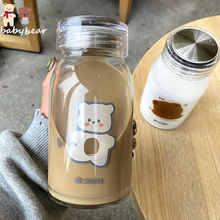 450 мл стеклянная бутылка для воды с изображением медведя из