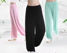 unisex taijiquan wushu pants martial arts Yoga trousers loose tai chi kung fu bloomers Summer black/pink/red/rose Modal HQ0026(China)