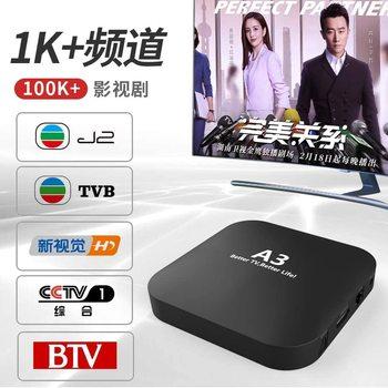 2020 Newest CHINESE TV BOX HTV  A3 TV BOX Chinese HongKong Taiwan HD 4K Channels Android IPTV live HTV Media player цена 2017