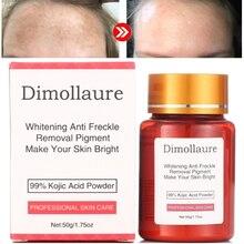 Dimollaure 50g pure 99% Kojic Acid face care whitening cream remove Freckle melasma