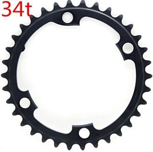 Image 2 - Shimano Ultegra R8000 11Speed Road Bike Bicycle Chainring 50 34T 52 36T 53 39T R8000 110BCD 34T 36T 39T 50T 52T 53T Crown 110BCD