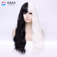 GAKA Women Half Black and White Cosplay Wig Synthetic for Miss Lady Long Heat Resistant Fiber Fake Wavy Hair