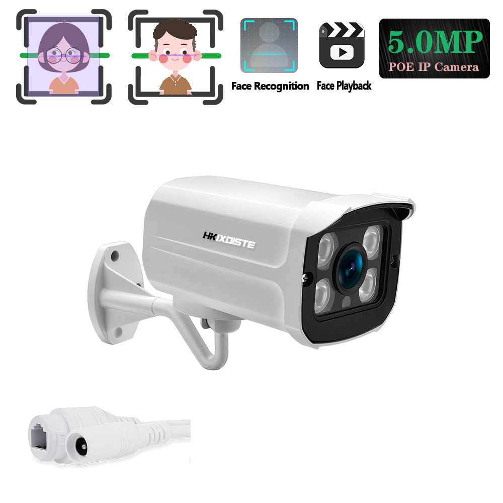 4 Pcs IR LEDs HD 5MP DC 12V&POE 48V Metal case POE IP Camera Compatible Multiple NVR Outdoor Night Vision Face&Motion Detection