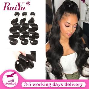 Image 1 - פרואני שיער טבעי חבילות גוף גל חבילות 8 28 אינץ 1/3/4 חבילות צבע טבעי רמי שיער הרחבות RUIYU שיער