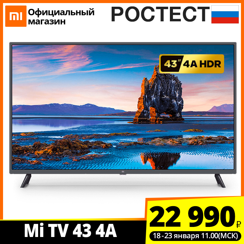 Телевизор 43'' Xiaomi Mi TV 4A 43 Smart TV,[Ростест, Доставка от 2 дня, Официальная гарантия]