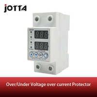 40A/63A 230V Din rail réglable sur tension et sous tension dispositif de protection relais de protection avec protection contre les surintensités