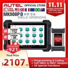 Autel MaxiCOM MK908P MS908P автомобильный диагностический инструмент OBD2 сканер кодирования ECU программирование J2534 Программист PK Maxisys Elite