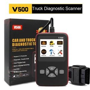 Image 4 - Skaner diagnostyczny V500 OBD OBD2 do samochodów ciężarowych Heavy Duty samochodowy czytnik kodów DPF Reset oleju CR HD narzędzie diagnostyczne PK NL102P