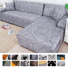 Elastic Sofa Cover Stretch Sectional Corner Couch Cover Universal Cover For Living Room 1/2/3/4 Slipcover,L Shaped need buy 2pcs