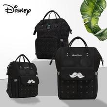 Disney mickey minnie sacos de fraldas do bebê para a mãe multifuncional nova múmia maternidade saco de fraldas do bebê sacos organizador