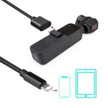 1M OTG 케이블 플렉스 확장 데이터 라인 어댑터 DJI OSMO 포켓 액세서리 용 전화에 연결된 iOS Micro USB Type C 안정기