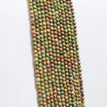 Natural stone flower green 2-3m section loose beads Flower used for jewelry making necklace DIY bracelet accessories