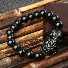 Feng Shui Pi Xiu Obsidian Black Stone Beads Bracelet Men Women Wristband Gold Wealth and Good Lucky Bracelets