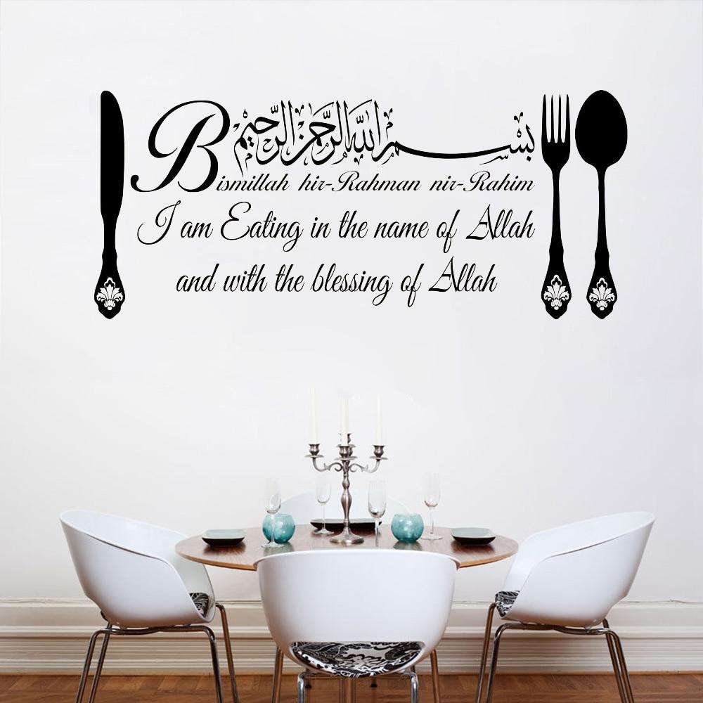 WALL ART STICKERS CALLIGRAPHY Islamic Wall Sticker Bismillah eating Dua