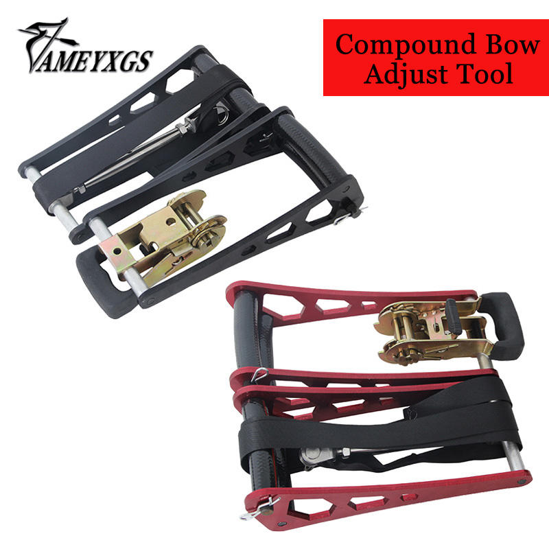 1set Archery Compound Bow Bracket Adapter Decomposition Adjust Bow Tool Press String Changer For Hunting Shooting Accessories