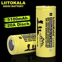 2 15 pces liitokala Lii 51S 26650 20a bateria recarregável de lítio de energia, 26650a 3.7 v 5100ma adequado para lanterna elétrica