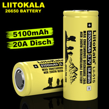 2 15PCS  Liitokala Lii 51S 26650 20A power lithium rechargeable battery, 26650A  3.7V 5100mA Suitable for flashlight