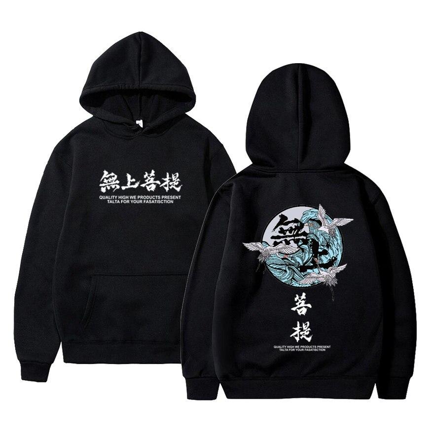 Japanese Harajuku Fleece Hoodies Winter Men/Women Chinese characters Hip Hop hoodie Casual printing Sweatshirts Streetwear
