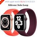 Solo Loop для Apple Watch Band 44 мм 40 мм iwatch 42 мм 38 мм аксессуары силиконовый браслет для Apple watch serie 3 4 5 SE 6 ремешок
