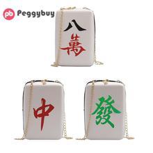 2019 New Women Mahjong Printing Shoulder Bags Pu Leather Designer Messenger