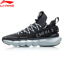 Sneakers Shoes Lining Basketball Essence-2.3 Breathable Women AGBP092 Culture