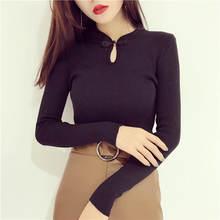 Женский пуловер с воротником стойкой облегающий свитер длинным