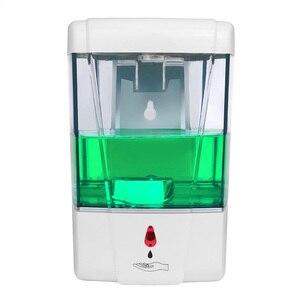 700ml Soap Dispenser Automatic Touchless Sensor Hand Sanitizer Detergent Liquid Soap Dispenser Wall Mounted For Bathroom Kitchen