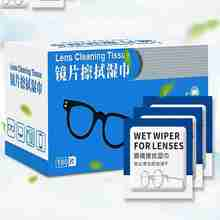 Glasses-Cleaner Cleaning-Lens Wet-Wipes Anti-Fog Disposable 100pcs Dust-Remover Phone-Screen