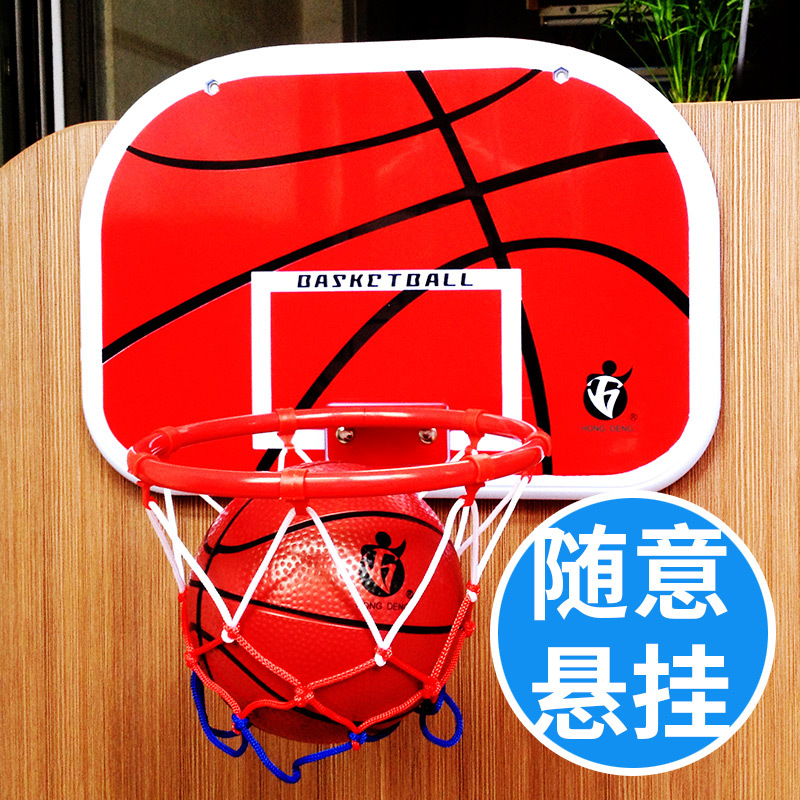 Hole-Punched Basketball Rack Basket Wall Hangers Children Hanging Frame Baby Shooting Toy Dormitory Indoor Household