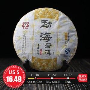 "Image 1 - Shuang טיאן 2014 אורגני pu erh ""Menghai pu erh"" הבשל תה pu erh 400g"